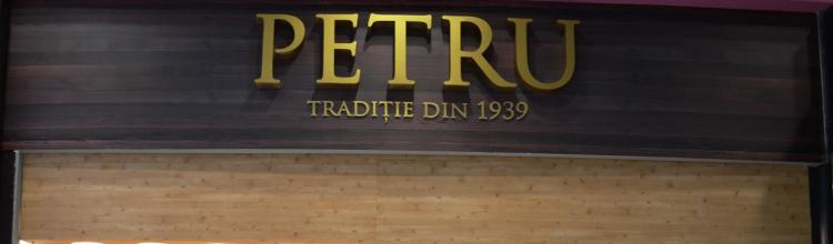 Simigeria Petru a deschis noua locație în Centrul Comercial Felicia!
