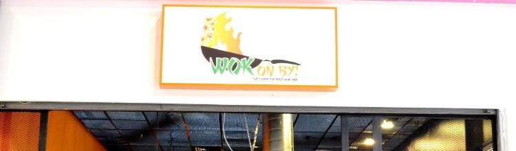 Wok on By acum în Centrul Comercial Felicia!