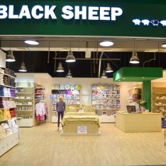 Black Sheep Home Collection s-a mutat într-o locație mai mare