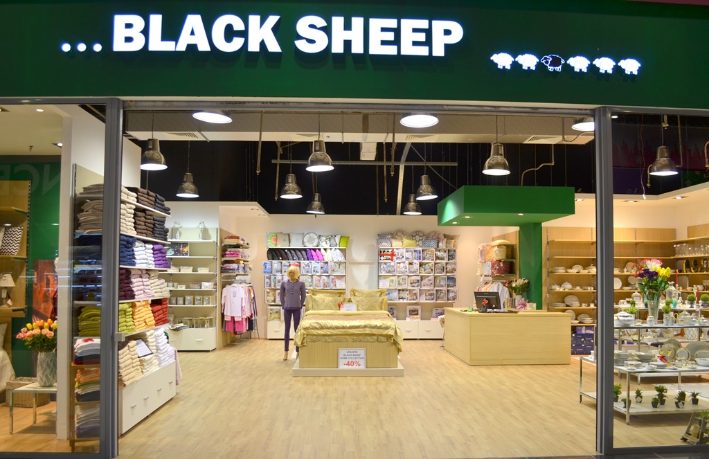 black-sheep-home-collection-felicia-iasi