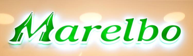Marelbo – un nou magazin în Centrul Comercial Felicia!