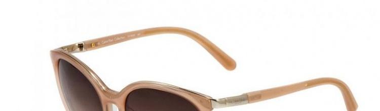 Cum alegi perechea potrivită de ochelari de soare?