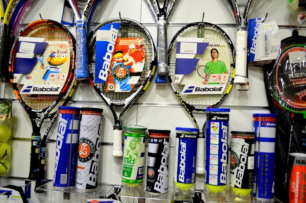 rachete-tenis-housefit-iasi-felicia
